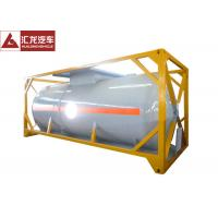Buy cheap 20FT Chemical Tank Trailer ,  Pneumatic Valve Chemical Transport Tanks Plastic Coating from wholesalers