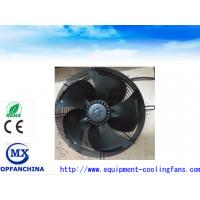 Buy cheap 315mm Round Industrial AC Brushless Fan 220V - 380V  / 12.4 Inch AC Fan from wholesalers