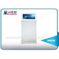 Buy cheap Android Hotel Lobby Touch Screen Information Kiosk , Self Service Check In Computer Kiosk from wholesalers