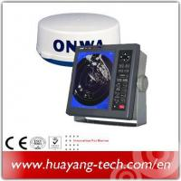 Buy cheap 10.4 Inch Color LCD Display 36nm Marine Radar from wholesalers