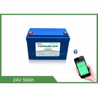 Buy cheap Smart Bluetooth AGV Lithium Batteries TB-BL2450F Lifepo4 Batteries 24V 50Ah with App for ios/android from wholesalers