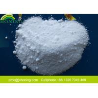 Buy cheap Surface Hardness Melamine Resin Powder , 100% Pure Melamine Formaldehyde Resin product