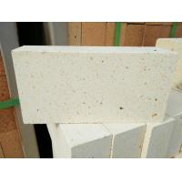 Buy cheap White Color Customized Furnace Bricks / Fire Safe Bricks Boiler Repair In Singapore from wholesalers