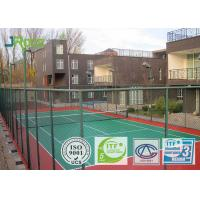 Buy cheap Eco Friendly Exterior Basketball Court Surfaces Gym Anti Slip Floor Tiles from wholesalers