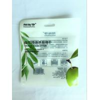 Buy cheap Custom Made Composite Zipper Transparent Plastic Bag For Scrub Cleansing Flour Puff from wholesalers