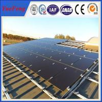 Buy cheap solar panel mounting rails china supplier/ top quality aluminum mounting rail from wholesalers