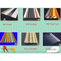 Buy cheap Fiberglass Sheet, Fiberglass Rod, Fiberglass Pole, Fiberglass Pipe from wholesalers