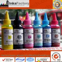 Buy cheap Card Printing Ink/CD Printing Ink from wholesalers