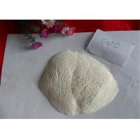 Buy cheap Benzoic acid Active Pharmaceutical Ingredients CAS 65-85-0 as Food Preservatives from wholesalers