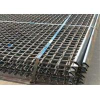 Buy cheap Carbon Steel Crusher Wire Mesh Screen 8mm Dia For Vibrating Screen Equipment from wholesalers
