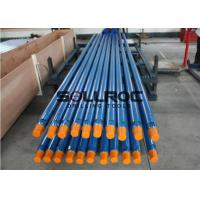 Buy cheap Atlas Copco API Reg Thread DTH Drill Pipes DTH Drilling Tubes Rod Length 1 - 10M from wholesalers