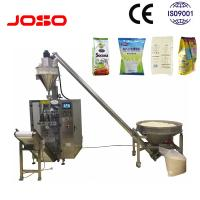 Buy cheap vffs packing machine vertical packaging machine form fill seal packaging machine coffee packaging machine automatic from wholesalers
