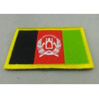 Buy cheap Create Flag Clothing Embroidery Patches Custom Personalized Patch from wholesalers