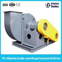 Buy cheap High quality industrial smoke exhausting boiler ventilatior fan from wholesalers