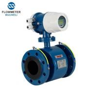 Buy cheap DN65 Caliber Waste Water Mechanical Acid Liquid Flow Meter,Wastewater Flow Meter, Mechanical Smart Electromagnetic Flowm from wholesalers