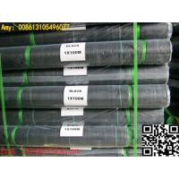 Buy cheap black needle punched woven polypropylene fabric ground cover weed barrier from wholesalers