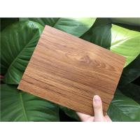 Buy cheap Home Luxury Vinyl Wood Plank Flooring , Office Vinyl Floor Tiles Professional from wholesalers