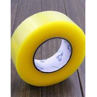 Buy cheap Packing Tape Double Sided Tape Masking Tape Adhesive Tape,printing adhesive from wholesalers