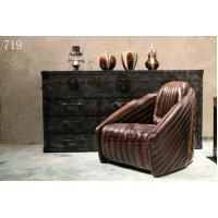 Buy cheap luxury antique chair sofa furniture,#719 from wholesalers