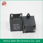 Buy cheap CBB61 sh polypropylene capacitor from wholesalers