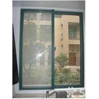 Buy cheap Square Garment 100% Polyester Mesh Fabric Mosquito Netting Curtains from wholesalers