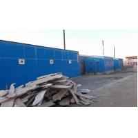 Buy cheap wood drying equipment of lumber drying kiln,wood timber drying machine,Firewood/Coal Timber Drying Kilns from wholesalers