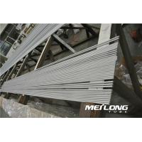 Buy cheap Monel 400 UNS N04400 Seamless Alloy Tube , Alloy Steel Seamless Tubes Bright Annealed from wholesalers