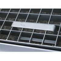 Buy cheap ISO9001 Pressure Locked Steel Grating Saddle Clip Fixed Integrated Type from wholesalers