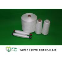 Buy cheap AA Grade 60s /3 Ring Spun Polyester Yarn , 100 Polyester Yarn No Neps from wholesalers