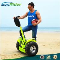 Buy cheap Fashionable 400W Segway 2 Wheel Electric Scooter For Outdoor Sport from wholesalers