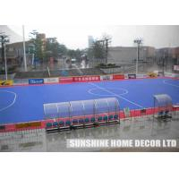 Buy cheap Customizable Outdoor Sport Court Surface DIN V 18032-2 , basketball court surface from wholesalers