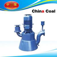 Buy cheap WFB self-control self-priming centrifugal pump from wholesalers