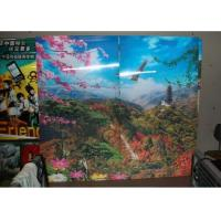 Buy cheap 2021 HOT SALE high quality injekt print large size 3d poster large format lenticular advertising poster 3d flip printing from wholesalers