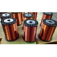 Glazed wire UEW155 high quality SWG42