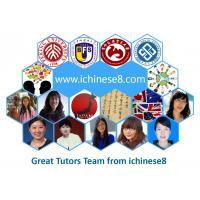 Buy cheap Learning Private Mandarin Lessons Online From Our Great Tutors from wholesalers