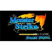 Buy cheap Monster Strike Fish Arcade Game Fishing Hunter Shooting Games Machine from wholesalers