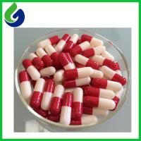 Buy cheap Empty Vegetarian Capsules from wholesalers