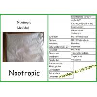 China Nootropic Supplement Mexidol Antioxidant Improve Brain Functions CAS 127464-43-1 on sale