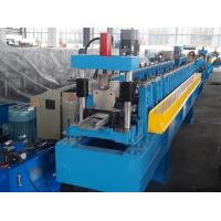 Buy cheap 14 stations Cold Roll Forming Machine for upright structure lock type from wholesalers