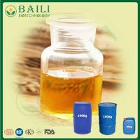 Buy cheap Refined Oil Wheat Germ Oil in Bulk for Skincare with High content of Vitamin E from wholesalers