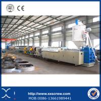 Buy cheap New PPR Pipe Making Machine Plastic Extruder Made in Shanghai from wholesalers