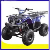 Buy cheap ATV 150cc,4-stroke,air-cooled,single cylinder,gasoline electric start product