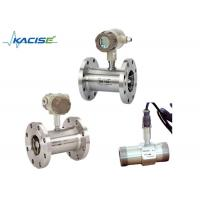 Buy cheap Food Grade Liquid Turbine Flow Meter With Thread Process Connection from wholesalers