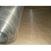 Buy cheap Stainless Steel Welded Steel Wire Mesh Rolls 4x4 Wire Fence For Runway Enclosures from wholesalers