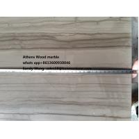 Buy cheap Athens wood marble tile and slab from wholesalers
