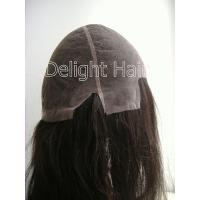 Buy cheap Full lace wigs, lace frontal wigs, lace wigs from wholesalers
