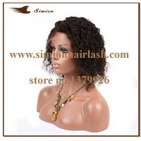 Buy cheap stocks fast ship popular star brazilian virgin natural color nice curly lace front wig afro curly short lace front wig from wholesalers