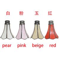 Buy cheap Tiffany lily lampshade Red ,Pear, Pink,Beige, Colorful 4inch Stained Glass lampshade from wholesalers