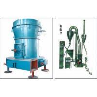 Buy cheap Professional raymond bowl mill in Zhengzhou from wholesalers