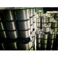 Buy cheap Ultra Fine 1mm Stainless Steel Lock Wire , Thin Steel Wire Anti - Corrosion from wholesalers